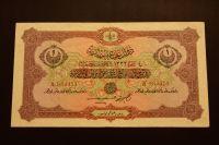 Devamını oku: Osmanlı Kağıt Paraları